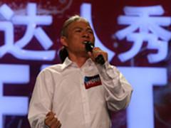 【图】高逸峰中国达人秀第几期? 新作推出遭粉丝送祝福