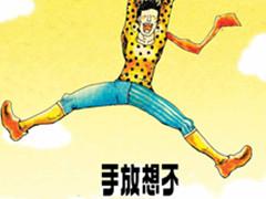 【图】陈奕迅不想放手专辑图片 获得金曲奖最佳国语专辑奖